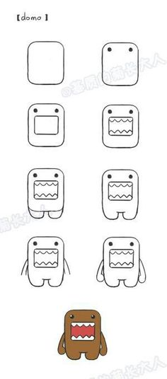 This is such a cute domo. Have fun and practice your drawing a whole family of them. Doodle Art, Doodle Drawings, Easy Drawings, Doodle Illustrations, Kawaii Doodles, Cute Doodles, 365 Kawaii, Kawaii Drawings, Step By Step Drawing