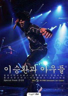 3월 1일(금) <이승환과 아우들> 콘서트 포스터