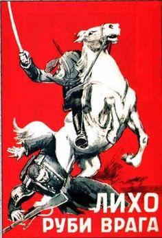 Pre-Soviet Russian propaganda art.  A Russian is killing a Nazi  http://www.extramoeniart.it/overseas-oltre-i-confini/propaganda-power-and-persuasion