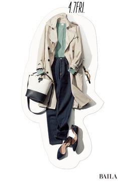 Blazer Outfits Casual, Chic Outfits, Fashion Outfits, Womens Fashion, Office Fashion, Work Fashion, Girl Fashion Style, Hijab Fashion Inspiration, Mode Hijab