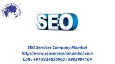 Yes, we are one of the No.1 SEO Company in Mumbai. The title of the No.1 SEO Company in Mumbai is achieved through the mere incorporation of efforts, results and trust delivered to the client over the years. Apart from Search Engine Optimization, We also offer a Many of services.