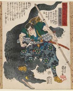 yajifun貼交帳 (宮本無三四 Miyamoto Musashi / Kuniyoshi ...) @sunnyangie
