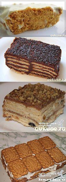 простые рецепты вкусных пирогов и печеньев