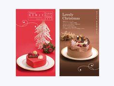 クリスマスケーキ パンフレット - Google 検索
