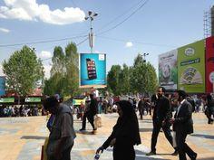 Buchmesse Teheran 2014: Und allgegenwärtig - Smartphones
