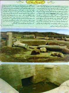 Islam Miracles: Some Remains of Pharaoh Kingdom