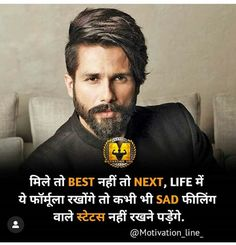 PinkLeave - India's favorite source for the Knowledge and Entertainment Positive Business Quotes, Positive Quotes For Life Motivation, Positive Attitude Quotes, Funny Attitude Quotes, Postive Quotes, Good Thoughts Quotes, Study Motivation, Reality Of Life Quotes, Life Lesson Quotes