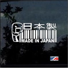 Looking for Made In Japan Barcode JDM Car Window Decal Stickers You have found the best place on the net - Made in USA - Buy 2 get 1 free Jdm Stickers, Car Window Stickers, Custom Stickers, Racing Stickers, Jdm Logo, Back The Blue Decal, Custom Vinyl Lettering, Uber Ride, Truck Decals