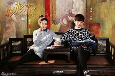 Boss & me Boss Me, Drama Movies, Celebs, Celebrities, Korean Drama, Asian, Culture, Actors, Poster