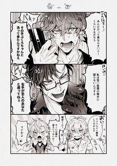 画像 Anime Guys, Manga Anime, Anime Art, Rap Battle, Illustrations And Posters, Doujinshi, Beautiful Boys, Otaku, Comics