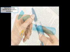 электрическая пилка для ногтей school