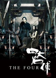 ⓿⓿ 2012 Chinese Action Movies - A-K - China Movies - Hong Kong Movies - Taiwan Movies - 2012 Chinese Action Movie List Streaming Movies, Hd Movies, Movie Tv, Films, Action Movie Poster, Action Movies, China Movie, Hong Kong Movie, Chinese Movies