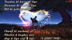 Valentine Day Shayari And SMS Collection is that the best thanks to specific your love and feelings to your darling ones. Happy Saint Valentine's Day could be a Happy Valentines Day Sms, Valentine Day Week, Valentine's Day, Saint Valentine, Love Images, Love You, Feelings, Valentine's Day Diy, Valentines Day