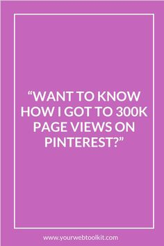 Pinterest Group Boards – are they inflating your page views on Pinterest?  If you've ever googled the subject of how to use Pinterest in your marketing – you'll see a HEAP of posts about how people grew their Pinterest views to dizzying heights.  And while these numbers are seductive, the problem is that page views on Pinterest don't really tell you very much....   #blogging #pinterestmarketing #pinterest Email Marketing Lists, Online Marketing, Marketing Tools, Business Tips, Online Business, Group Boards, Pinterest For Business, Online Entrepreneur, Pinterest Marketing