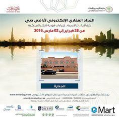 المزاد العقاري الإلكتروني لأراضي دبي. www.emart.gov.ae #eMart  #ايمارت  #دبي #الامارات #عقارات_دبي #عقارات_الامارات #اراضي_دبي originally shared on Instagram via ArabianEscapes.com by land_department #Apartments #Villas #Properties #Property #ArabianEscapes #DubaiProperties #RealEstateDubai #Dubai #UAE #AbuDhabi #PropertyRentals