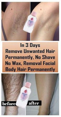 Today I will share an amazing unwanted hair removal treatment with which you can. - Today I will share an amazing unwanted hair removal treatment with which you can remove facial and - Permanent Facial Hair Removal, Chin Hair Removal, Upper Lip Hair Removal, Remove Unwanted Facial Hair, Hair Removal Remedies, Hair Removal Methods, Hair Removal Cream, Unwanted Hair, Hair Removal For Men