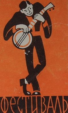 Russian Matchbox ▪ Banjo Man via Swaalfke