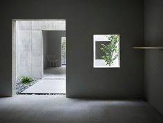 house in koamicho, japan designed by suppose design office