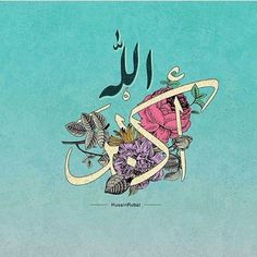 nuqtaapp:  For last week, we have selected this delightful artwork using two different styles of scripts by artist Husain Rubat. Many thanks to Joud al-Gethami from Saudi Arabia for sharing this with us!