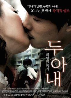 Download Film Semi Korea Two Wives Subtitle Indonesia,Download Film Semi Korea Two Wives Subtitle English Terbaik 2016 Gratis.