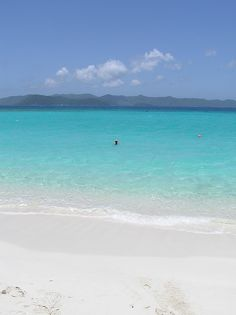 Planning a vacation toTortola, BVI. Can't.  Flipping.  Wait. :)
