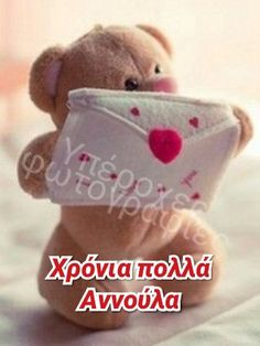 Name Day, Birthday Cards, Names, Teddy Bear, Toys, Animals, Bday Cards, Activity Toys, Animales