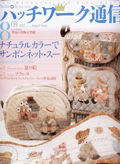 Patchwork Quilt Tsushin - Ana Maria - Picasa Webalbums