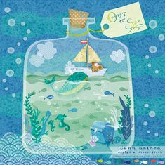 Out to sea | Lynn Gaines