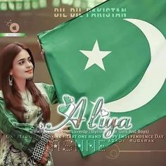 independence day august poetry august pakistan,pakistan independen… – Holiday is fun 14 August Images, 14 August Quotes, 14 August Pics, 14 August Dpz, Happy Independence Day Pakistan, Independence Day Quotes, Speech On 14 August, 14 August Wallpapers, Write Name On Pics