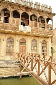 Old part of the city of Basra,  Iraq