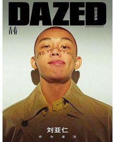 Yoo Ah-in in der ersten Ausgabe des DAZED Magazine China – Mein Land Poster Art, Design Poster, Magazine Design, Ideas Magazine, Magazine Articles, Dark Man, Art Magazin, Magazin Covers, Dazed Magazine