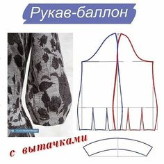 Sewing Stitches For Beginners Dress Sewing Patterns, Clothing Patterns, Kurti Patterns, Sewing Sleeves, Pattern Draping, Sleeves Designs For Dresses, Sewing Blouses, Modelista, Sewing Stitches