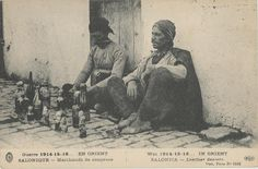 Anna Angelopoulos: Eski meslekler. Eski Selanik satıcılarla Fotoğrafları