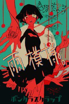 All is Full of Love : Photo Comics Illustration, Illustrations, Aesthetic Art, Aesthetic Anime, Manga Art, Anime Art, Art Sketches, Art Drawings, Arte Indie