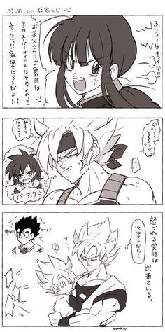 Dragon Ball Z, Dragon Ball Image, Goten Y Trunks, Db Z, Big Hero 6, Son Goku, Super Saiyan, Doujinshi, Fan Art