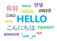 For those wanting to experience a a new culture or for people just wanting to enhance their language banks. Find the best language learning software online. Baby Sitting, Language Learning Software, How To Say Hello, Public Speaking Tips, Learn A New Language, Second Language, Learn English, Learn French, Teaching