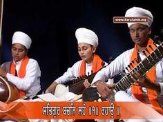 EP-913 Anahad Bani Sehaj Path with Tanti Saaz - Ang 1202 to1203 Akal Academy Baru Sahib