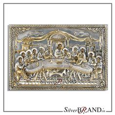 gr, Byzantine Silver Icons, Valuable Gifts, Ecclessiastical Sacred Items (Last Supper)