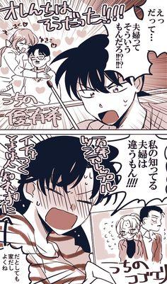 埋め込み Magic Kaito, Sakura Haruno, Manga Detective Conan, Kaito Kuroba, Conan Comics, Detective Conan Wallpapers, Amuro Tooru, Anime Galaxy, Manga Couple