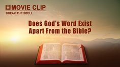 "Gospel Movie clip ""Break the Spell"" (3) -  Does God's Word Exist Apart F..."