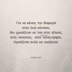 Poem Quotes, Wisdom Quotes, Life Quotes, Positive Quotes, Motivational Quotes, Inspirational Quotes, Favorite Quotes, Best Quotes, Unique Quotes