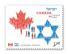 Canada Stamps 2013 | Canada - Israel's best friend | Daniel Frank | Ops & Blogs | The Times ...