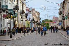main pedestrian street in Grodno