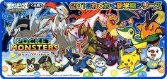 pokemon pokemon - Google zoeken