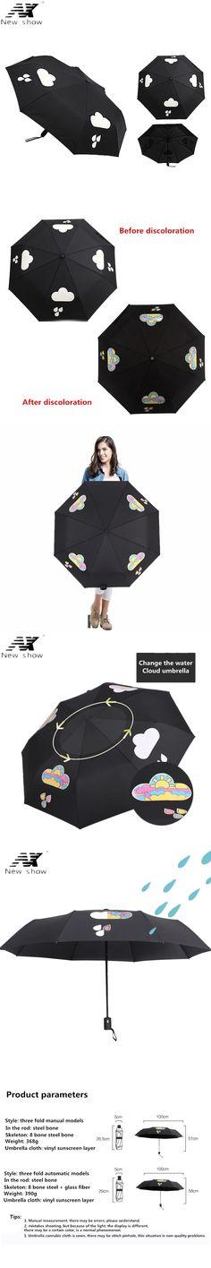 NX Creative Cloud Changes Color When Rains Special Brand Umbrella High Quality Three Folding umbrella rain umbrellas for kids