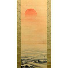 Sorse l'alba grigia [...]. In quel mare giapponese i giorni d'estate sono un diluvio di luce. Quel sole giapponese perennemente vivido sembra l'incandescente fuoco ustorio che promana dalla smisurata lente del mare di vetro. Il cielo pare di lacca, non c'è nessuna nube; l'orizzonte fluttua, e questo nudo, uniforme fulgore è come l'insopportabile splendore del trono di Dio... (continua)