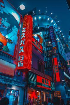 vaporwave Benjamin Hung Fashion Photographer based in Tokyo Aesthetic Japan, Neon Aesthetic, Japanese Aesthetic, Aesthetic Anime, Aesthetic Backgrounds, Aesthetic Iphone Wallpaper, Aesthetic Wallpapers, Neon Wallpaper, Scenery Wallpaper