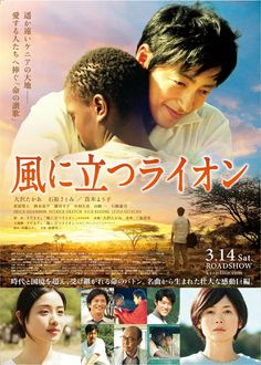 JMovie in March (Part I)