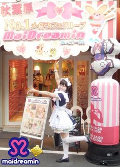 """A """"meido kissa"""" coffe shop in Akihabara, Tokyo, Japan. Women dressed as maids bow to you as you walk in and speak to you very formally, literally as if you were a king or samurai master. There are also coffee shops like these for women, with men addressing you as """"princess"""" and the like. Very cute, and always a pleasure to visit."""