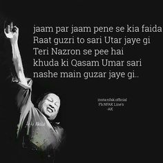 Who does not like NFAK Lines? this post has a great collection of ustaad Nusrat Fateh Ali Khan Qawwali Lines and his best quotes. Nfak Quotes, Love Quotes In Urdu, Love Quotes Poetry, Sufi Quotes, Life Quotes Pictures, 2 Line Quotes, Mormon Quotes, Qoutes, Urdu Poetry 2 Lines